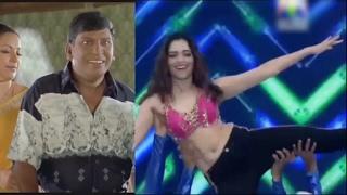 கூத்தாட்டம் போட்ட தமன்னா | Tamanna Hot Adjustment with Dancing boys in Vanitha Film Awards 2017