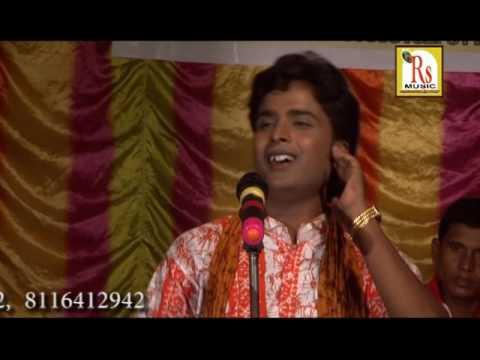 Bengali 2016 Happy Song | Sa Re Ga Ma Pa | Jeet Das | Rs Music | VIDEO SONG