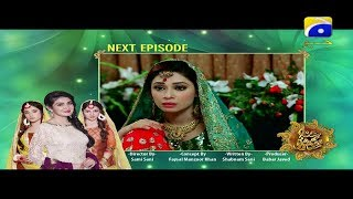 Hina Ki Khushboo Episode 3 | Har Pal Geo