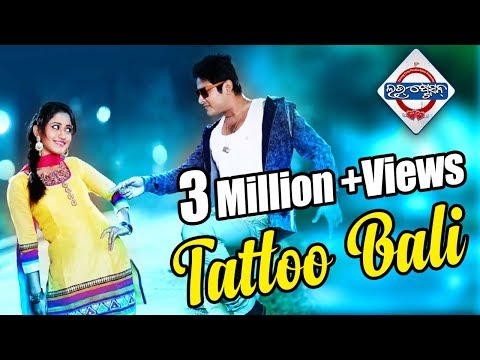 Love Station Odia Movie || Tattoo Bali HD Video Song | Babushan Mohanty, Elina Samantray|