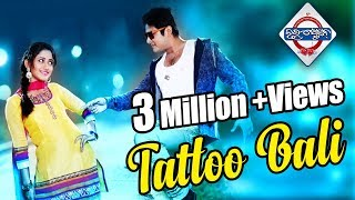 Love Station Odia Movie || Tattoo Bali HD Video Song | Babushan Mohanty, Elina Samantray|