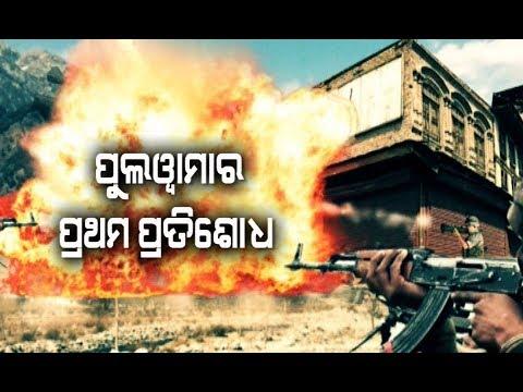 Xxx Mp4 Indian Army Kills Pulwama Blast Mastermind Ghazi Rashid Aide 3gp Sex