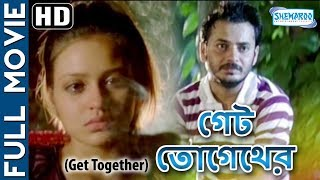 Get Together (HD) - Superhit Bengali Movie - Rahul - Sawata Chatterjee - Sagnik