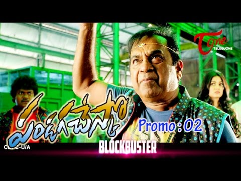Pandaga Chesko movie Latest Promo   Ram,Rakul Preet Singh   02