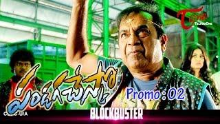 Pandaga Chesko movie Latest Promo | Ram,Rakul Preet Singh | 02