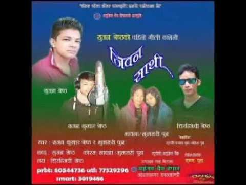 Xxx Mp4 New Dohori Song जीवन साथी Rajan Kumar Shrestha Bhumsari Pun Jivan Sathi 3gp Sex