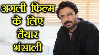 Padmaavat: Sanjay Leela Bhansali is ready to start his next film after Padmaavat | FilmiBeat