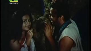 Love Game Bengali Shortfilm বিশেষ শর্টফিল্ম