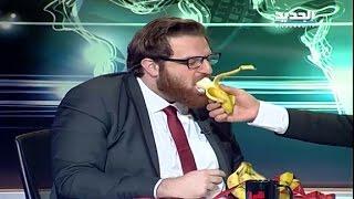 """CHI NN-""""ابو طلال يحلل اغنية """"شو بحبّ أكل الموز"""