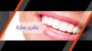 قناة اطفال ومواهب الفضائية اعلان مركز حياتي اسناني جازان صامطة صبيا