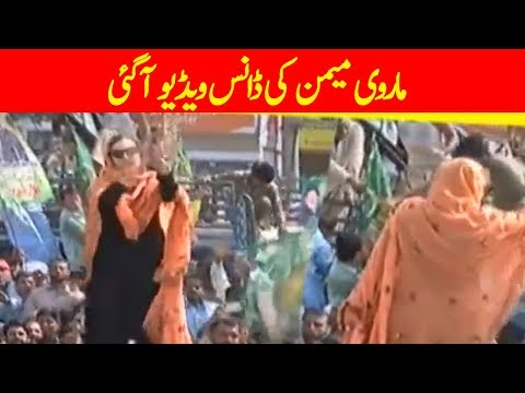 New face of Marvi Memon in Nawaz Sharif GT road rally