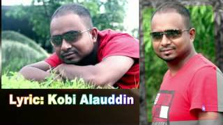 Enu Sorkar ....premer batash...lyric Kobi alauddin