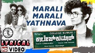 Marali Marali - College Kumar | Lyrical Video | Vikky Varun, Samyuktha Hegde | Sanjith Hegde