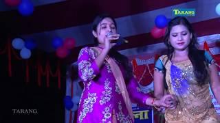 अर्चना पाण्डेय with रूपा डांसर- पहिला रतिया सईया के साथे  || new hot bhojpuri program