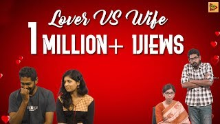 Lover Vs Wife (Valentine's week 2018) | Thesis by our Experts | Being Thamizhan