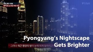 Pyongyang's nightscape glows as electricity supply improves