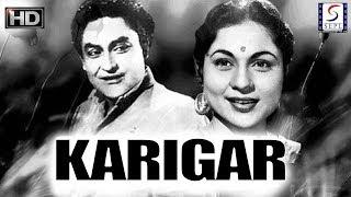 Karigar - Ashok Kumar, Nirupa Roy - B&W