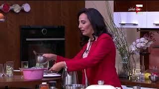 كل يوم - مطبخ كل يوم - تعرف على فوائد وطريقة عمل مشروب الكركدية  .. مع د/ رحاب عبد المجيد