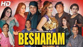 BESHARAM (2017 FULL DRAMA) - NASEEM VICKY & AFREEN KHAN - NEW COMEDY DRAMA