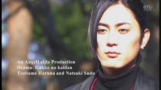 ♥  Haruna and Sudo | Gakkou no Kaidan ♥