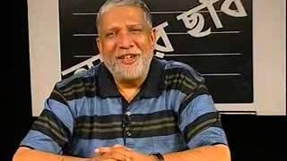 Amar Chobi  Episode 279