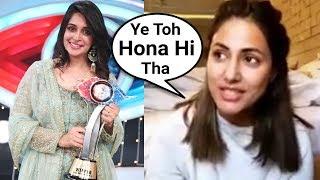 Hina Khan Reaction On Dipika Kakar Winning Bigg Boss 12