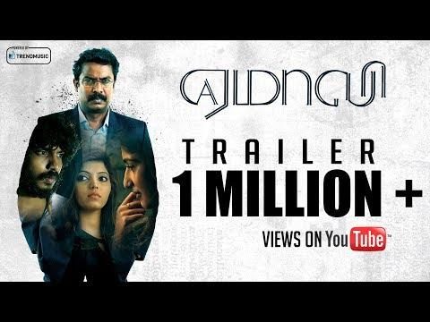 Xxx Mp4 Yemaali Movie Trailer 2k VZ Dhorai Samuthirakani Athulya Ravi Sam Jones TrendMusic 3gp Sex