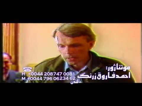Dr najibullah shaheed 3