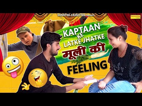 Xxx Mp4 Mooli Ki Feeling Kaptan Ke Latke Jhatke Vol 8 Short Film Funny Comedy 2018 3gp Sex