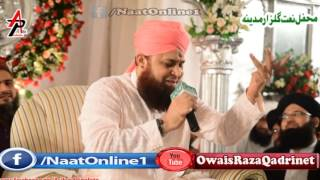 Zehaal E Miskeen Makun Taghaful, Owais Raza Qadri