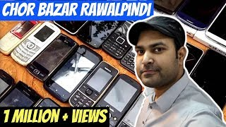 Chor Bazar Committee Chowk Rawalpindi Pakistan | Episode 2