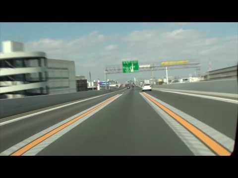【HD車載動画】阪神高速湾岸線 助松→ユニバーサル
