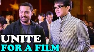 Aamir Khan & Jackie Chan to 'Unite' For A Film | Bollywood News