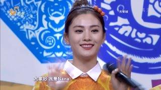 Orange Caramel [오렌지캬라멜] - Catallena & My Copycat at  Shandong TV Spring Festival