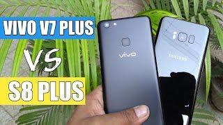ViVo V7 Plus vs Samsung S8 Plus SPEED TEST | COMPARISON!!