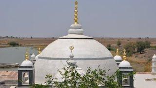 Dhoom Dada Ki Dhoom Bukhari Ki, Bhadiyad Pir 9426477044