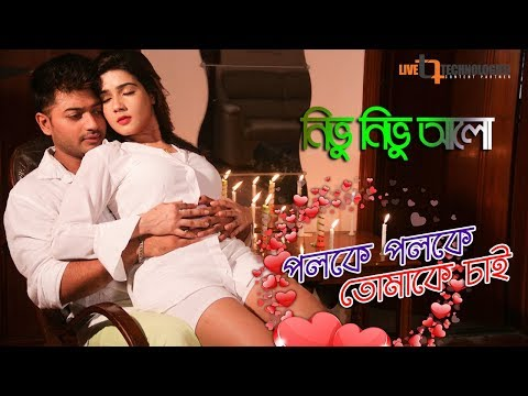 Xxx Mp4 Nivu Nivu Alo Bappy Chowdhury Mahiya Mahi Imran Kona Bangla Movie 2018 3gp Sex