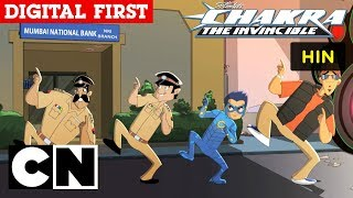 Stan Lee's Chakra - The Invincible | The Dance Off | Hindi | Cartoon Network