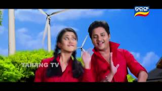 Love Station - Title Track   Official HD Video Song   Love Station Odia Movie   Babushan   Elina