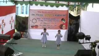 Bou Didi Go (sweet cute kids dance) by Sunflower School And College Uttarkhan Branch