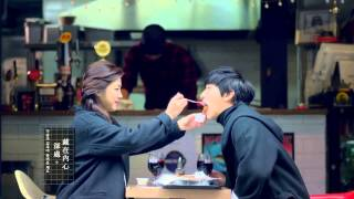 鄭容和 - One Fine Day (華納official HD 高畫質官方中字版)