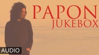 Best Of Papon | Jukebox