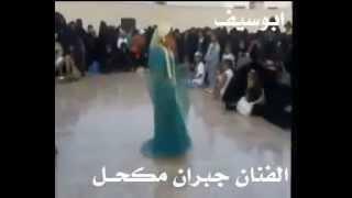 يوتيوب جبران مكحل مع رقص بنات               نتاج قناة الفارسى