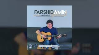 Farshid Amin - Yedooneh OFFICIAL TRACK