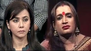 Hum Log: Supreme Court ruling a relief for transgender people?