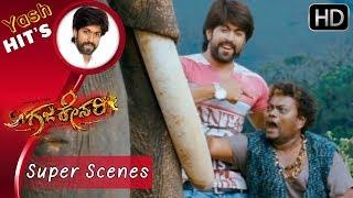 Yash Celebrating Amulya Birthday With Kalinga   Sadhukokila   Kannada Scene   Gajakesari Movie