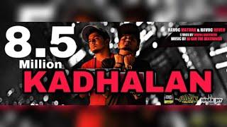Kadhalan Video Song