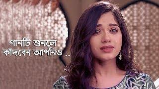 গানটি শুনলে বুক কেঁপে উঠবে আপনার 😦 Bangla New Sad Song 2019 | Forid Hossain | Official Song