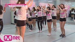 [Produce 101] Team Gahee VS Team Bae Yoon Jeong's HOT Dance Battle! EP.07 20160304