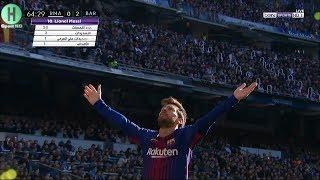 ملخص مبارة ريال مدريد و برشلونة   0-3    الدوري الإسباني    23-12-2017   HD